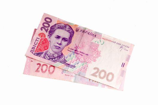 Money Ukraine. Note two hundred hryvnia. Portrait of the Ukrainian poetess Lesya Ukrainka