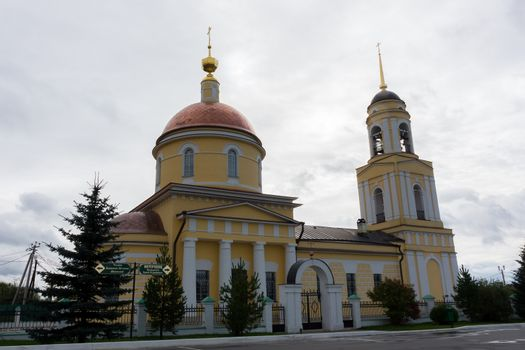 The photo shows the Church
