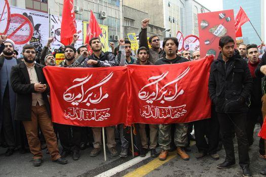 IRAN - PROTEST - US - 13 ABAN
