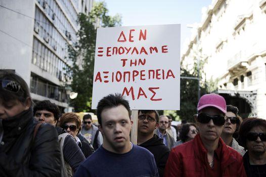 GREECE - ATHENS - DISABILITY - DEMO