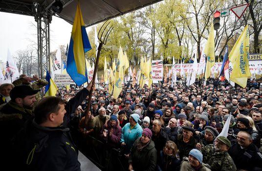 UKRAINE - KIEV - TARIFF MAIDAN