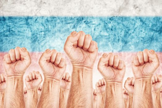 Russia Labour movement, workers union strike