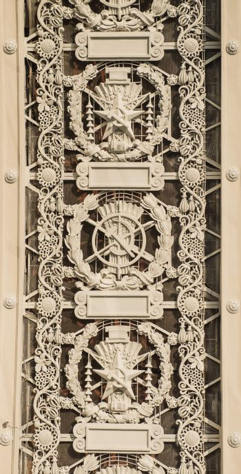 Ornamet decoration of building in Moscow, Russia