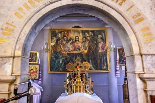 Altar Last Supper Painting Church Kiev Ukraine