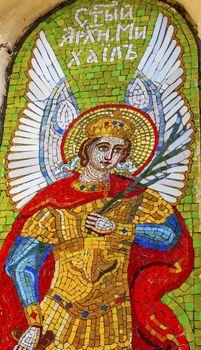 Saint Miichael Angel Mosaic Lavra Kiev Ukraine