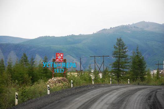 Ust-Nera town entrance memorial sign Sakha Republic