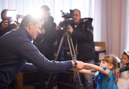 UKRAINE - CHERNIGOV - RADICAL PARTY