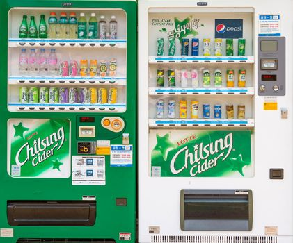 Vending machines of various company in Seoul.