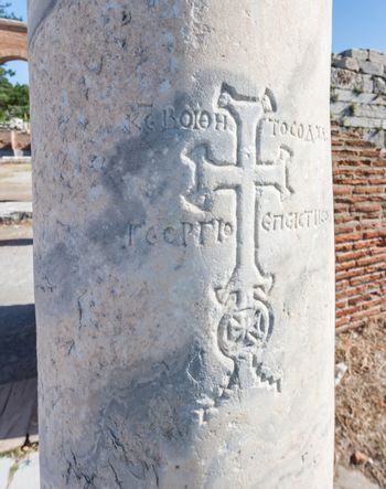Christian Iconography at Selcuk in Turkey
