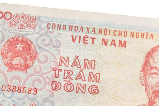 Old Vietnamese Dong, Vietnamese currency