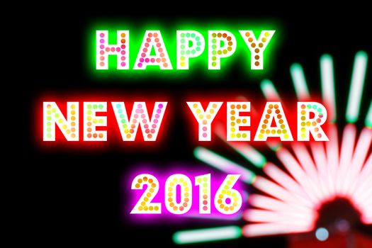 HAPPY NEW YEAR 2016 word with colorful decoration