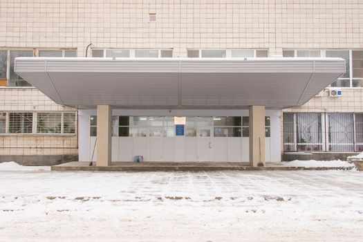 """Volgograd, Russia - January 8, 2016: The main entrance to the State Health Institution """"Clinical Hospital ambulance number 15"""" in Volgograd"""