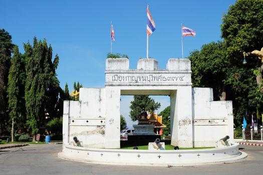 The gate of the Kanchanaburi