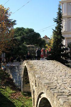 Tirana ble Albanias hovedstad i 1920,  go kommunen Tirana ble opprettet i 2015.  Byen er hovedsete for mange offentlige institusjoner så vel som offentlige og private universiteter. Tirana er sentrum for landets politikk, økomomi, og kulturliv.