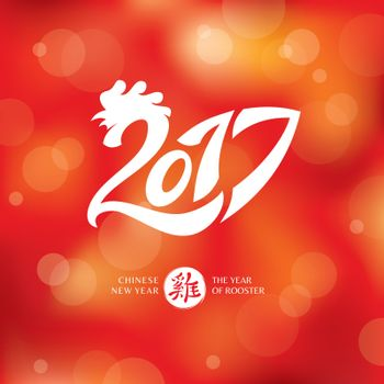 Chinese new year greeting card with rooster. Vector illustration, eps 10