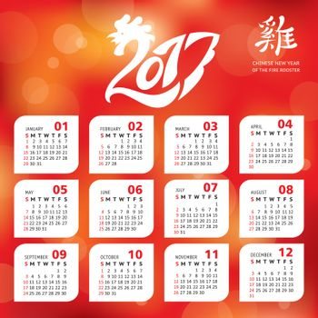 2017 year calendar with Chinese symbol of the year