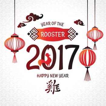 Chinese 2017 new year greeting card. Vector illustration