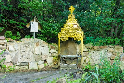 """Holy Face on the rock face of the altar and in the spring of his grandfather taran - source of the river """"carica"""" in Horodyshche district of the Volgograd region, Russia"""
