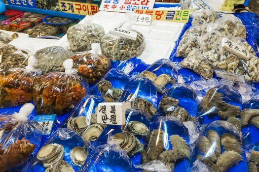 Noryangjin Fisheries Wholesale Market , Expansive wholesale & re