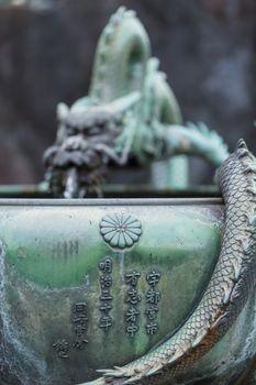 Traditional Dragon Bamboo Fountain in Japan