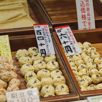 Traditional food market in Kyoto. Japan.