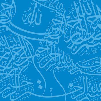 islamic calligraphy background