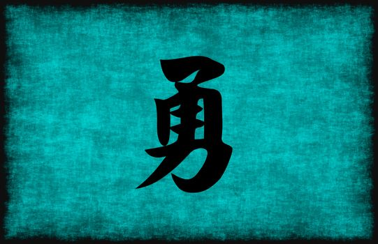 Chinese Character Painting for Courage