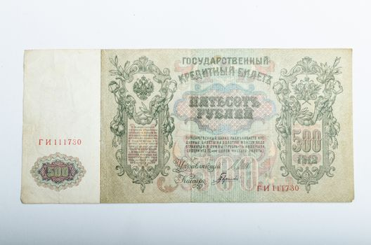 Old Russian banknotes, money