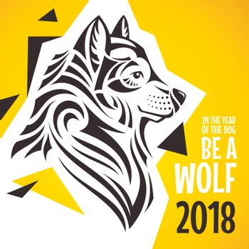 In the year of the dog - be a wolf card