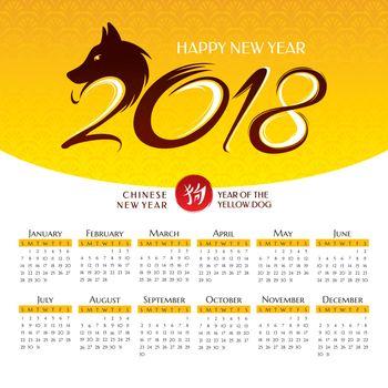 2018 year calendar with stylized dog