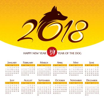 2018 year calendar with Chinese symbol of the year
