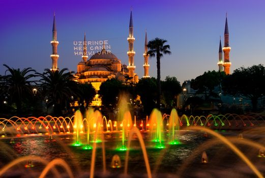 Mosque and fountain