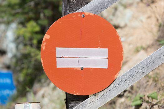 Road sign in Austria - No entry