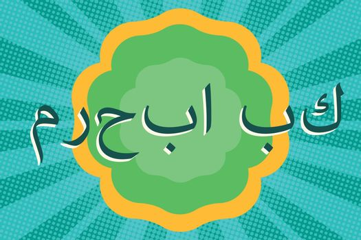 welcome, text in Arabic