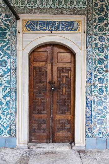 architectural details inside the Topkapi Palace in Istanbul, Turkey