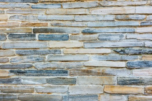 Beautiful stone wall texture or background