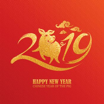 Chinese New Year Greeting Card. 2019 Year of The Pig. Vector illustration