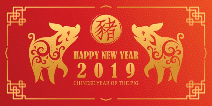 2019 Chinese New Year Greeting Card. Year of The Pig. Vector illustration. Translation of the chinese hieroglyph to english: pig.