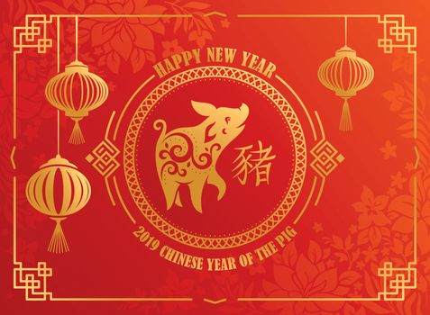 Chinese New Year greeting card vector illustration