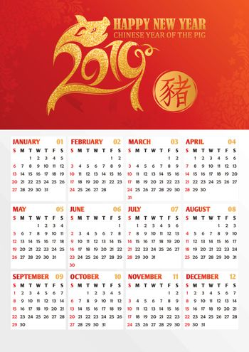 2019 year calendar with Chinese symbol of the year - pig. Translation of the Chinese hieroglyph to English: pig. Vector illustration.
