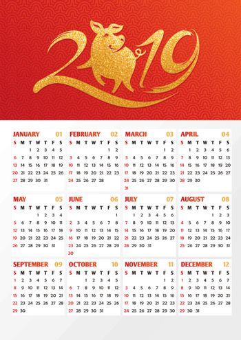 2019 year calendar with Chinese symbol of the year - pig