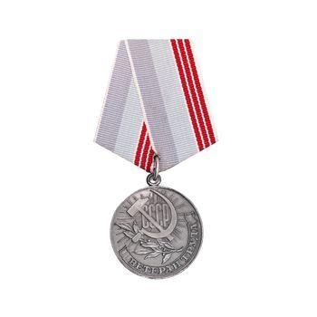 Soviet medal for labor veteran