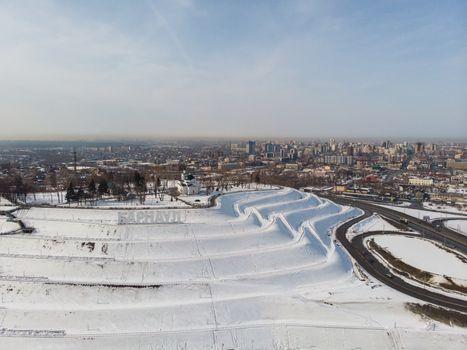 Aerial shot of main view to Barnaul city, Siberia, Russia
