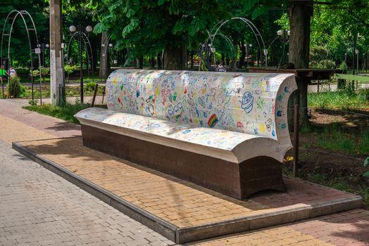 Garden bench in Gorky Park in Odessa, Ukraine