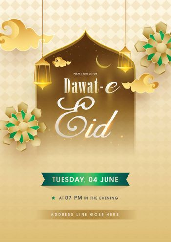 Dawat-E-Eid party invitation card design with illuminated lanter