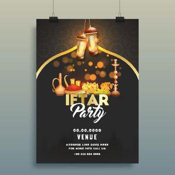 Creative Invitation Card design with venue details, stylish text