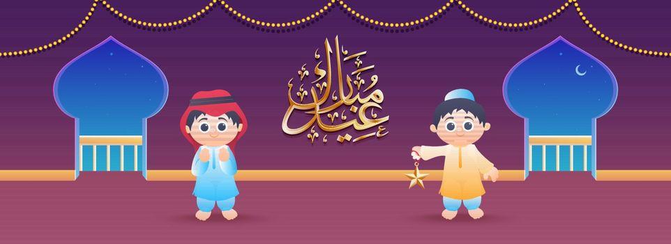 Website header or banner design for Eid Mubarak Festival celebra