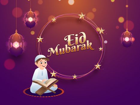 "Cute little boy reading Holy book ""Quran Shareef"" on creative ba"