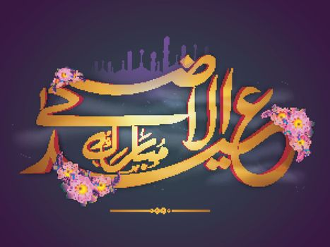 Arabic Calligraphy of text Eid-Al-Adha with flowers.