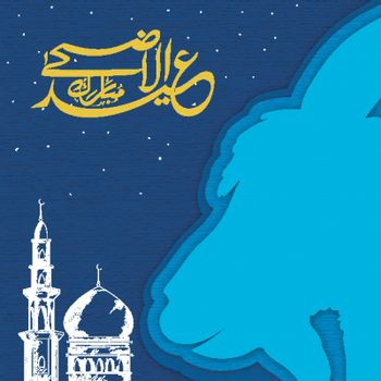 Eid-Al-Adha background with goat and mosque.